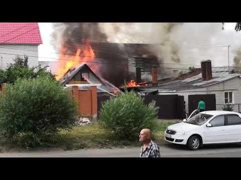 Пожар в доме на ул. Степная