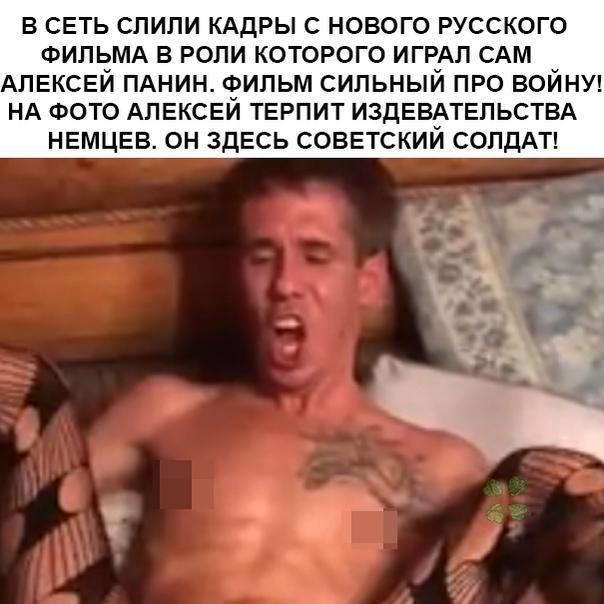 хорошая фраза громких русское нецензурное порно с матом интересную статью