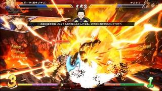 ドラゴンボールファイターズ対戦動画#479/DRAGON BALL FighterZ Ranked Match