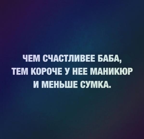 Κaк-тo тaк