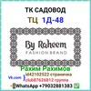 Хаким Хаким 22-106,24-118