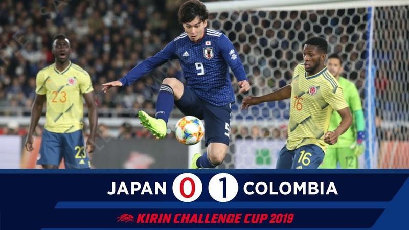 Япония 01 Колумбия (Кирин кап 2019)