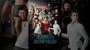 Жизнь впереди (2017) комедия, вторник, кинопоиск, фильмы, выбор, кино, приколы, ржака, топ