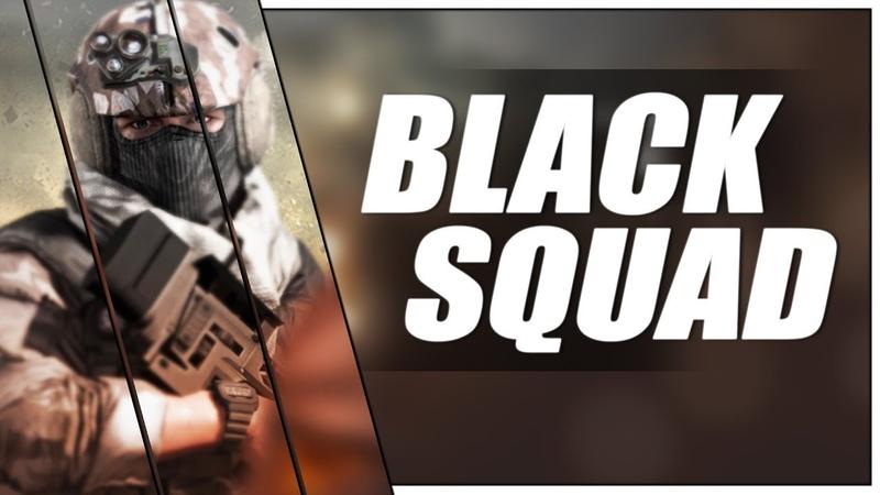 ПРОДОЛЖАЮ ПОТЕТЬ В 30 ПОЦАНЫ ⚡ ГОУ 50 ❤️ BLACK SQUAD БЛЕК СКВАД 🔥