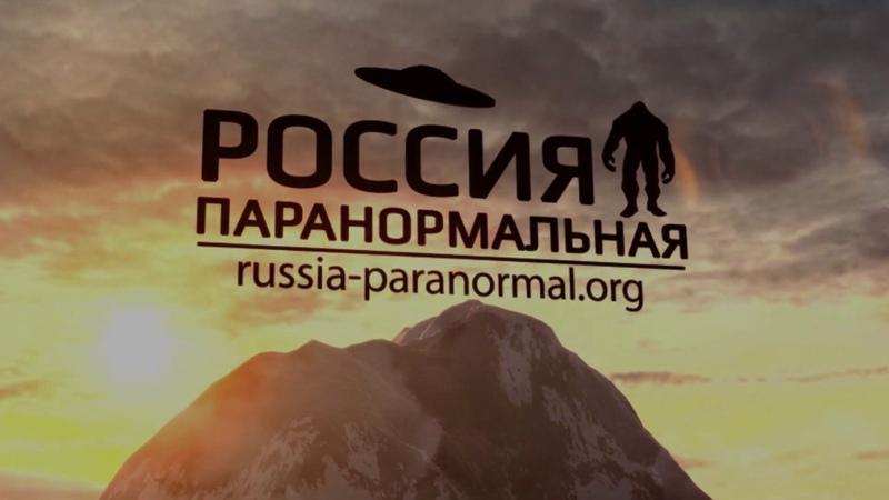 ГУЛ ЗЕМЛИ - ПЕРВОУРАЛЬСК 2019 февраль