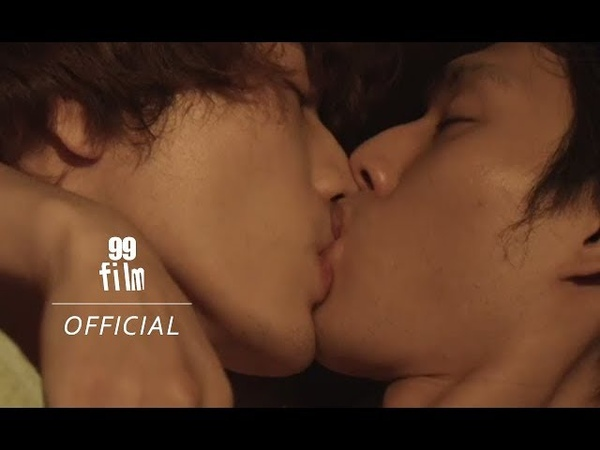 Clip 〈QUEER MOVIE Butterfly〉 HOT KISS 💋 〈퀴어영화 나비〉 뜨거운 키스