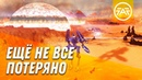 Ещё не все потеряно [Canis 5v5] Supreme Commander: Forged Alliance Forever