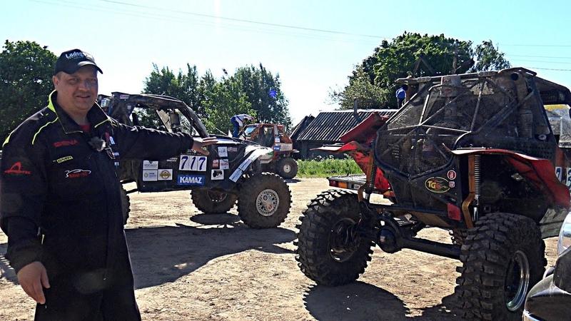 LADOGA Trophy 2019 ATV День 3