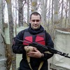 Alexander Ayrsoft