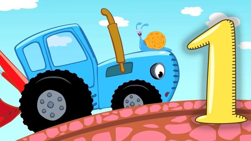 СБОРНИК Синий трактор и Кукутики вместе ЧТО ТЫ ДЕЛАЛ СИНИЙ ТРАКТОР две версии детской песни