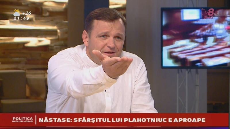 POLITICA NATALIEI MORARI 13.06.19 Andrei Năstase AȘTEPT SĂ MĂ BAT CU GRUPĂRI CRIMINALE