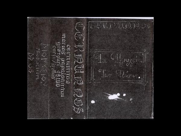 Cernunnos - Τα Ορυχεία Των Νάνων (1997)