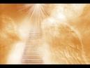 СЛАВА ~ Продвижение от ХВАЛЫ к ПОКЛОНЕНИЮ и затем к СЛАВЕ (РУТ ВАРД ХЭФЛИН)
