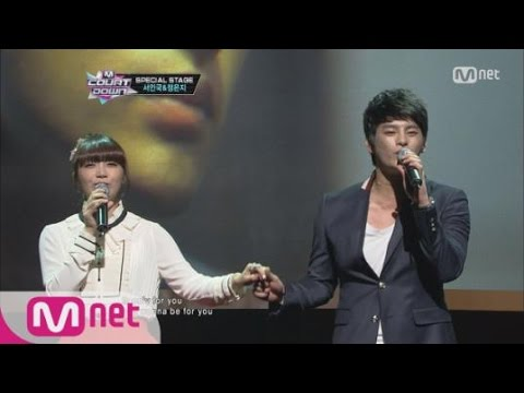 [STAR ZOOM IN] 'All For You' Seo In Guk Jung Eun Ji - All For You 서인국X정은지 150915 EP.28