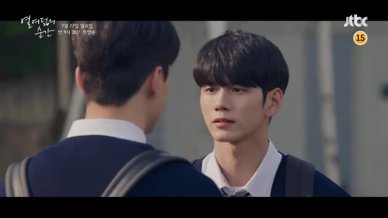 190715 • Ong Seongwu • Moment at Eighteen Preview Ep.1