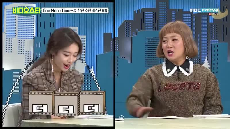[ENG SUB] 181204 Video Star EP 121 - Jiyeon Cut