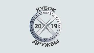 Интервью с руководителем ЛФЛ 8х8 г. Луганск Олегом Бойко