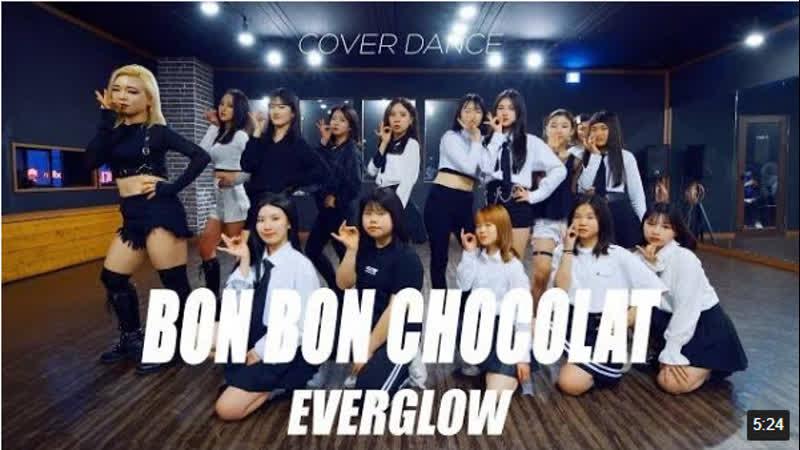 회원영상 EVERGLOW 에버글로우 봉봉쇼콜라 Bon Bon Chocolat COVER DANCE 경주댄스타운학원