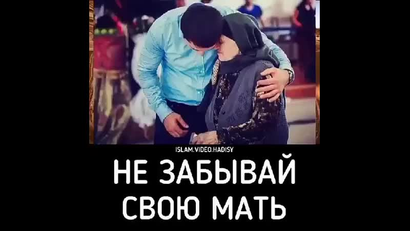 Не забывай свою мать (480p).mp4