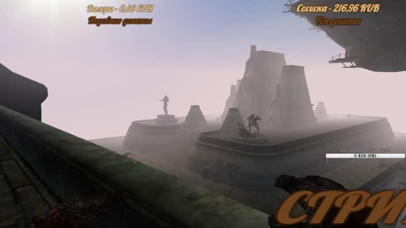The Elder Scrolls III: Morrowind 50 ПРИКЛЮЧЕНИЯ БРЕТОНКИ В ПРЕКРАСНОМ ВИВЕКЕ