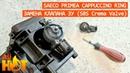 Замена клапана ЗУ в кофеварке Saeco Primea Cappuccino Ring распаковка посылки с Алиэкспресс