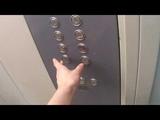 Электрические Лифты (Otis 400kg 5.чел Грузовой Лифт (Щлз 2016 г.в 630кг
