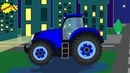 Развивающий мультик про рабочую технику. Тракторы со специальным оборудованием.