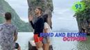 Куда съездить на Пхукете Экскурсии на Пхукете Остров Джеймса Бонда