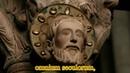 Codex Calixtinus Códice Calixtino O adiutor omnium