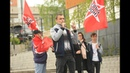 Митинг 19 мая Путина под СУД