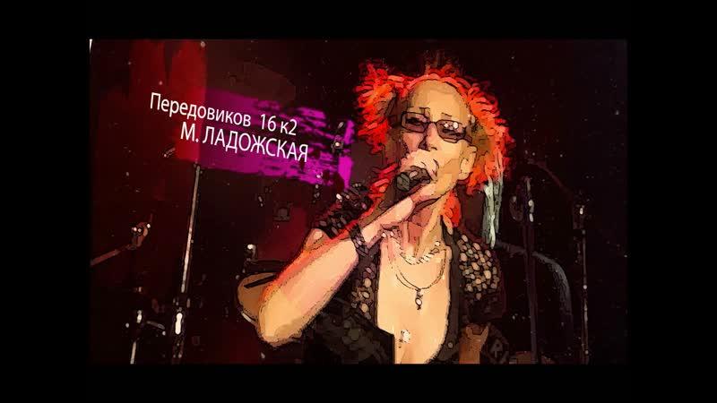 Видеоприглашение от УОКИ ТОКИ на 20 апреля