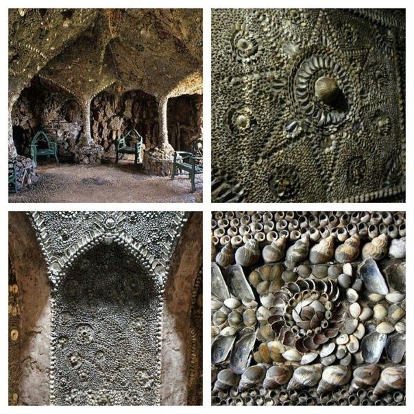Грот ракушек (Shell Grotto