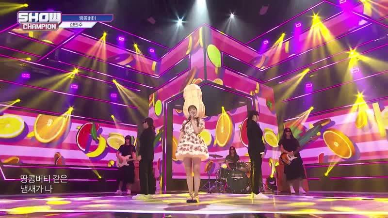 Han Minju Peanut Butter @ Show Champion 190717