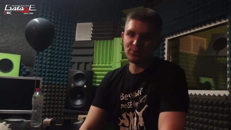 Видеоотзыв. Данис Файзуллин