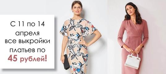 13b634291fc Выкройки платьев от Burda – скачать выкройки на Burdastyle.ru
