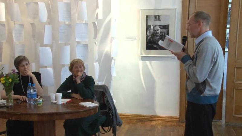 О.Седакова. Три путешествия. Презентация в Петербурге