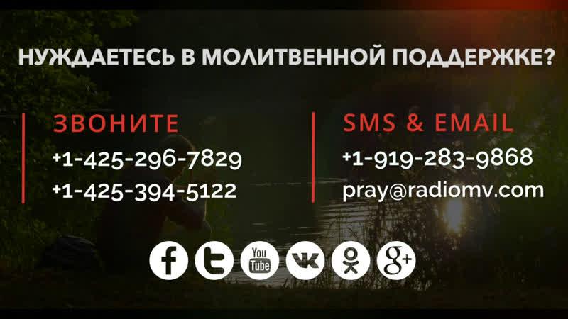 Передача Молитва » Freewka.com - Смотреть онлайн в хорощем качестве