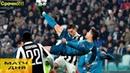 Лучшие голы Лиги Чемпионов 2018 - 2019