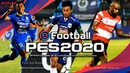 BEAUTIFUL INDONESIA PATCH (BIP) UPDATED C3 SEASON 2019-2020 FOR PES 2017