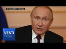 Ukraine Has to Be Brought Back Into the Fold! Putin Wants to Restore Relations