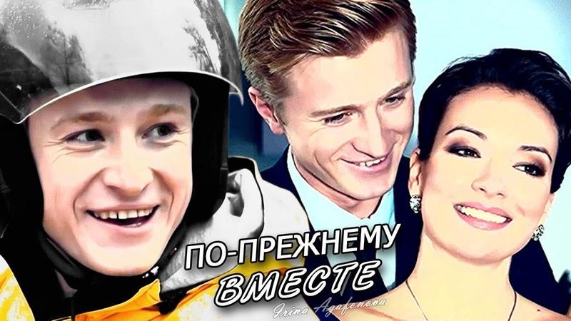 Саша Вера По прежнему вместе Чепурченко Павловец т с Сколько живет любовь