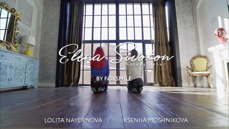 Чернила (хореография Елены Сивоконь)