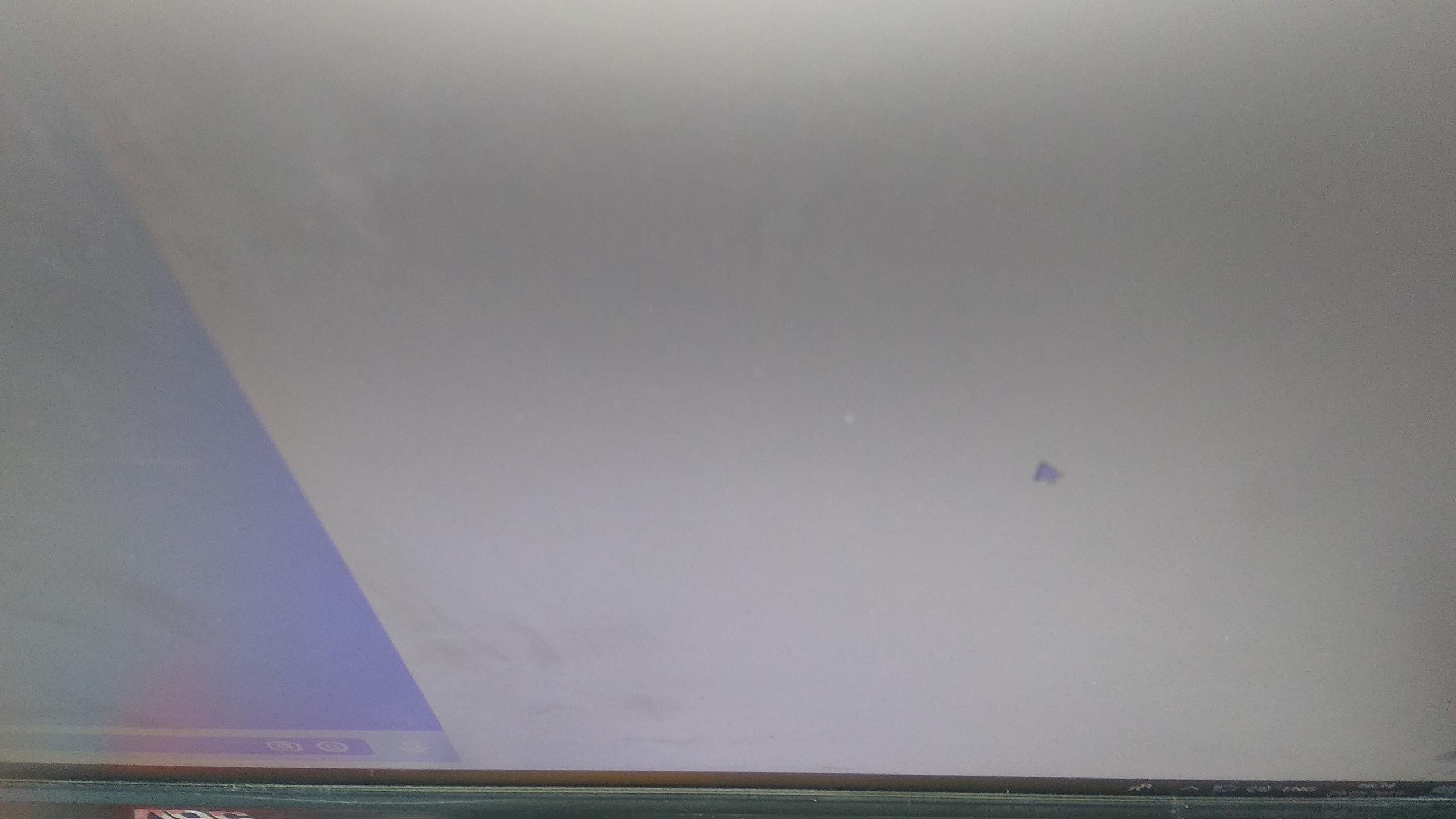 На фотографии изображено окно переписки ВК. Синее слева - это столбик с сообщениями