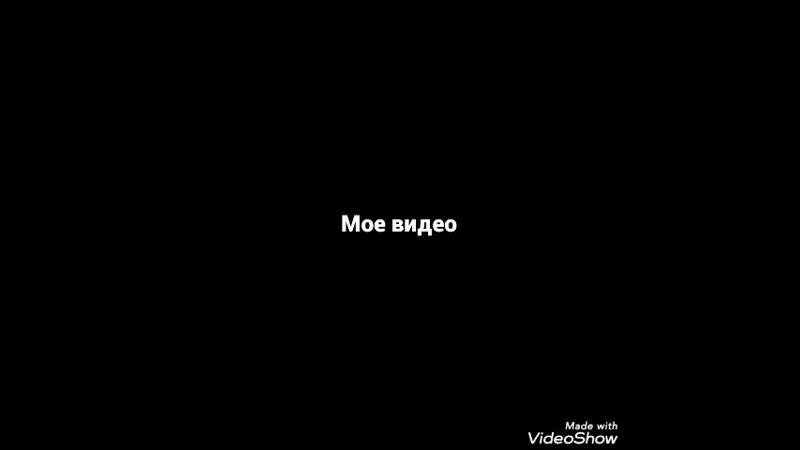Анапа Лазурный берег август 2018 годЕгорик 🥰🏜️🏖️🍍🥝🍒🍉🍇🐬🌞