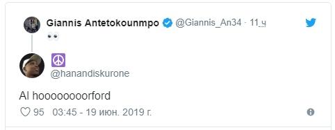 Адетокумбо намекнул на возможное усилие «Бакс» в твиттере