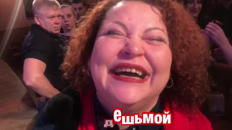 22 марта в Рыбинске комедия «Ты будешь мой!» ПРЕМЬЕРА!