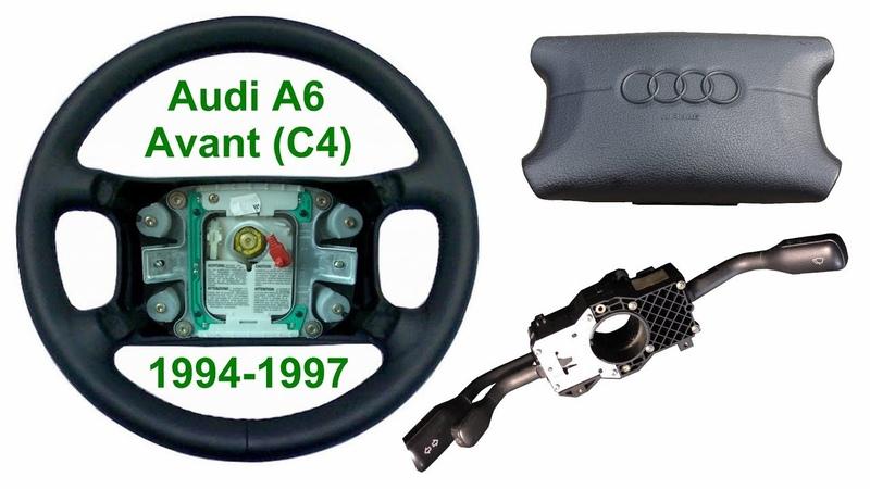 Audi A6 Avant C4 как снять подушку безопасности, руль и подрулевые переключатели
