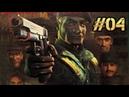 Челендж►Миссия 2 на full►Приступаем к 3►Commandos: Beyond the Call of Duty►часть 4