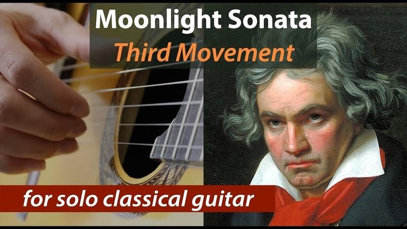 Beethoven Moonlight Sonata 3rd Movement arr. Emre Sabuncuoglu