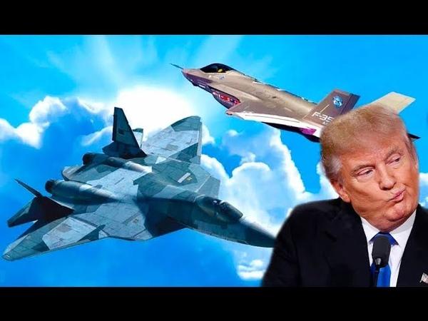 Удар по амбициям ВПК США Су-57 вслед за С-400 превращается в новый «кошмар для США»...